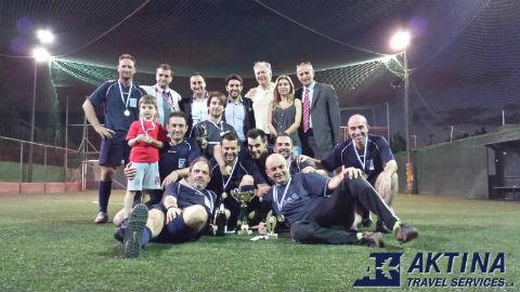 ΑΚΤΙΝΑ Travel Sponsor at the 11th Airport Football Championship