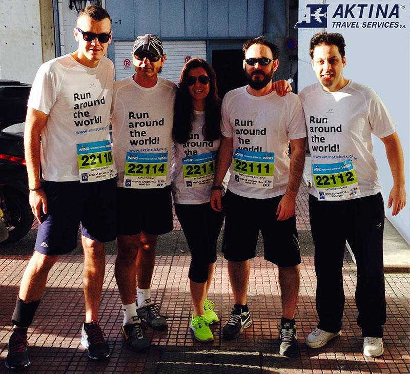 Aktina's 2014 Athens Marathon Participation